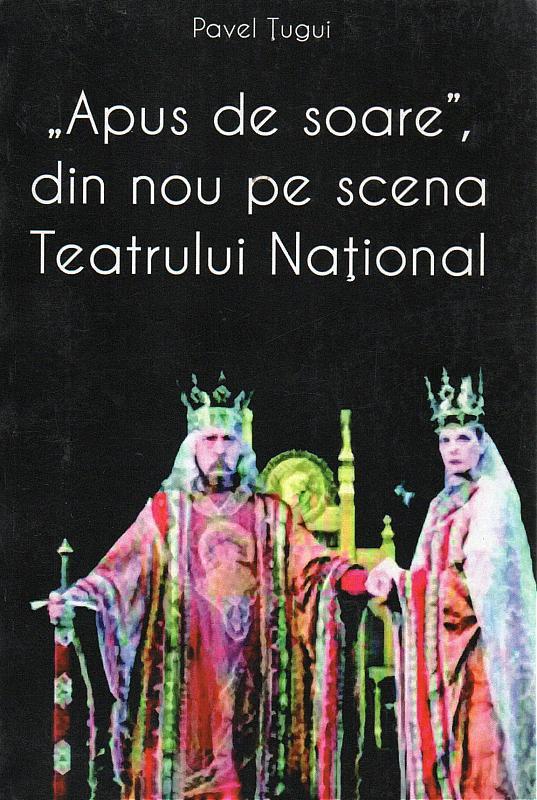 Apus de soare din nou pe scena Teatrului Național