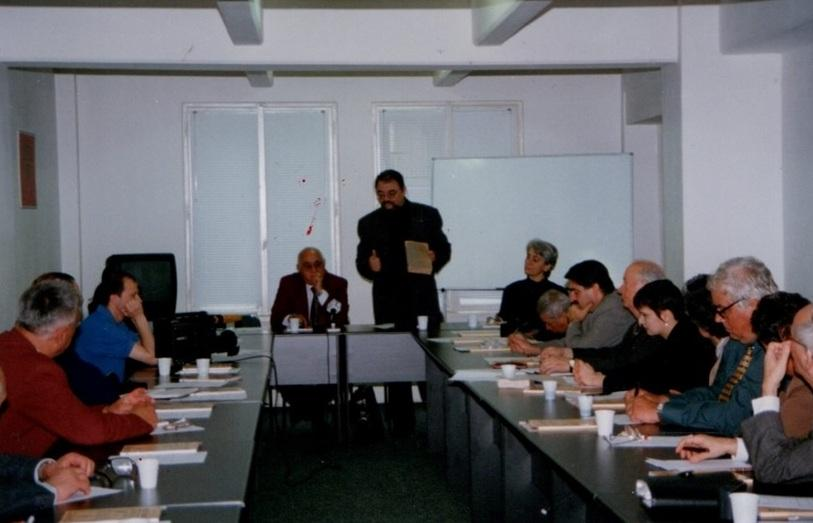 1999 - Simpozionul Civilizația Rurală 2020