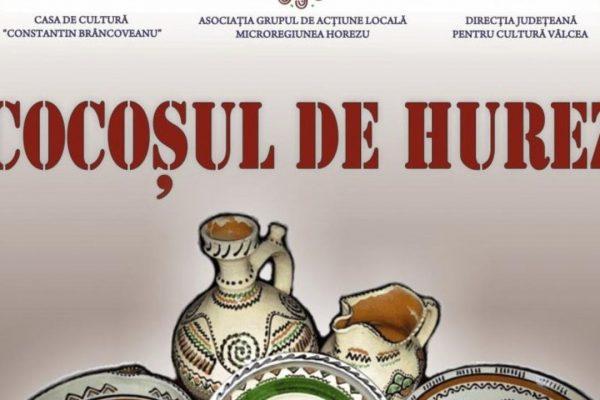 """Afișul - 01.06.2019 – ediția a 49-a a Târgului Ceramicii Populare ,,Cocoșul de Hurez"""", Horezu, Vâlcea"""